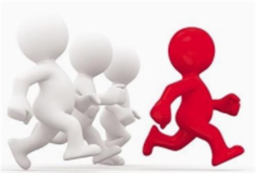 """工信部:2019年度重點用能行業能效""""領跑者""""遴選工作正式開展!"""