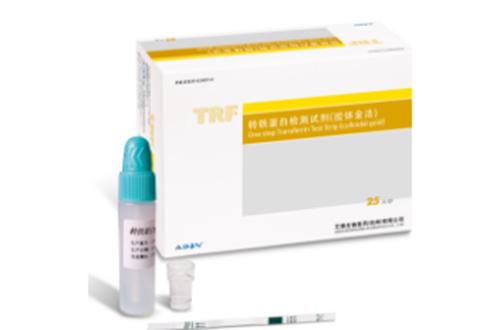 转铁蛋白检测试剂(胶体金法)