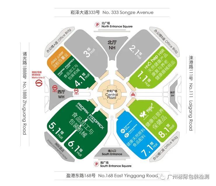 ProPak China 2020,广州标际GBPI与您不见不散