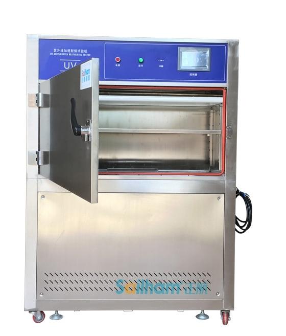 箱体紫外老化箱OUV-115