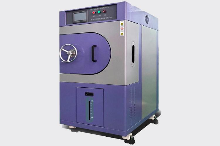 高压加速老化箱(饱和)OPCT-40A
