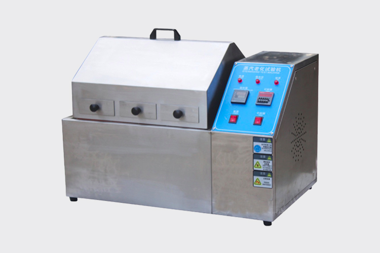 蒸汽老化试验机OZQ-40