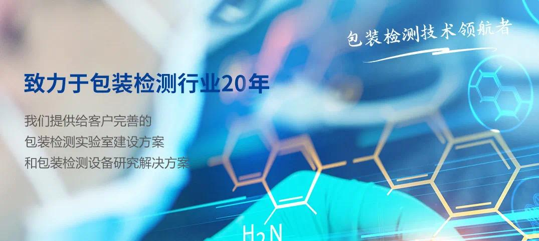 展会预告|GBPI广州标际将携重磅新款亮相中国国际制药机械博览会