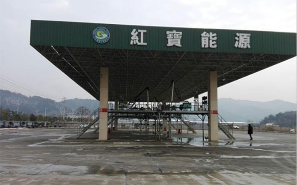 湖南红宝科技开发有限公司