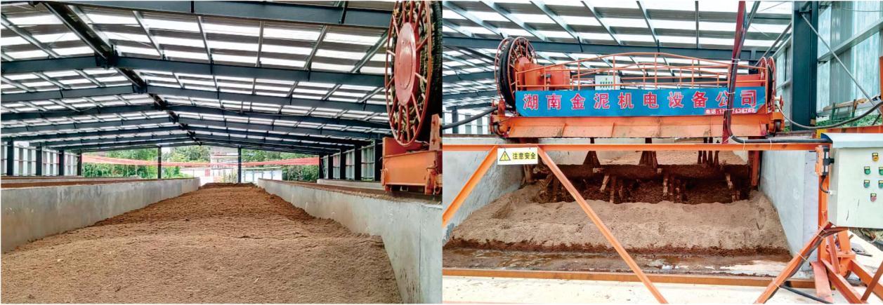 湖南天心五零貳畜牧有限責任公司—以為發酵床糞污治理項目
