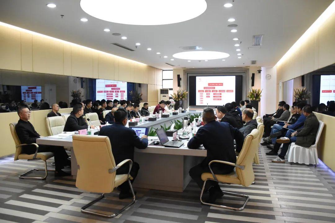 传承 创新 发展 未来——记九方集团公司2021年度销售会议