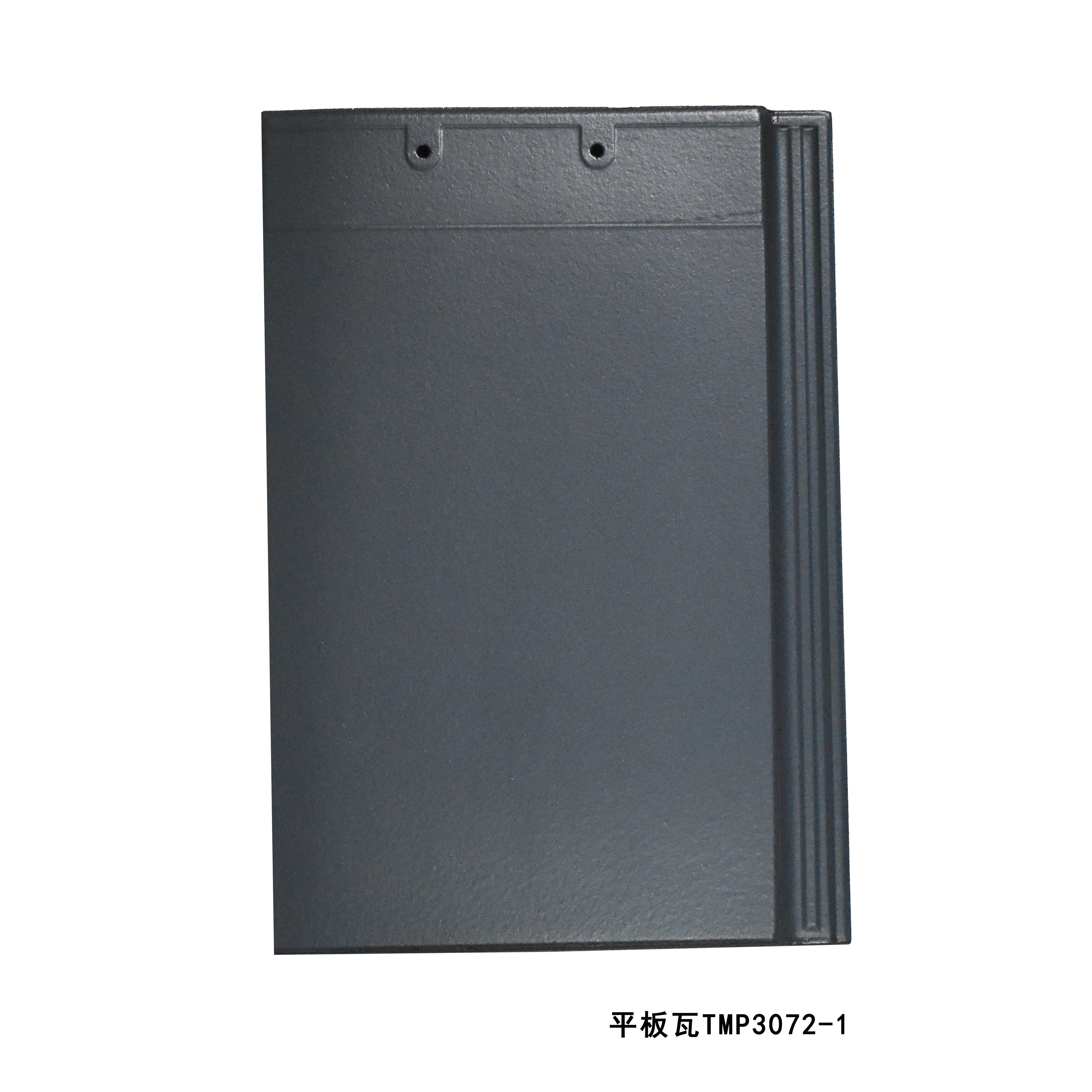 平板瓦TMP3072-1