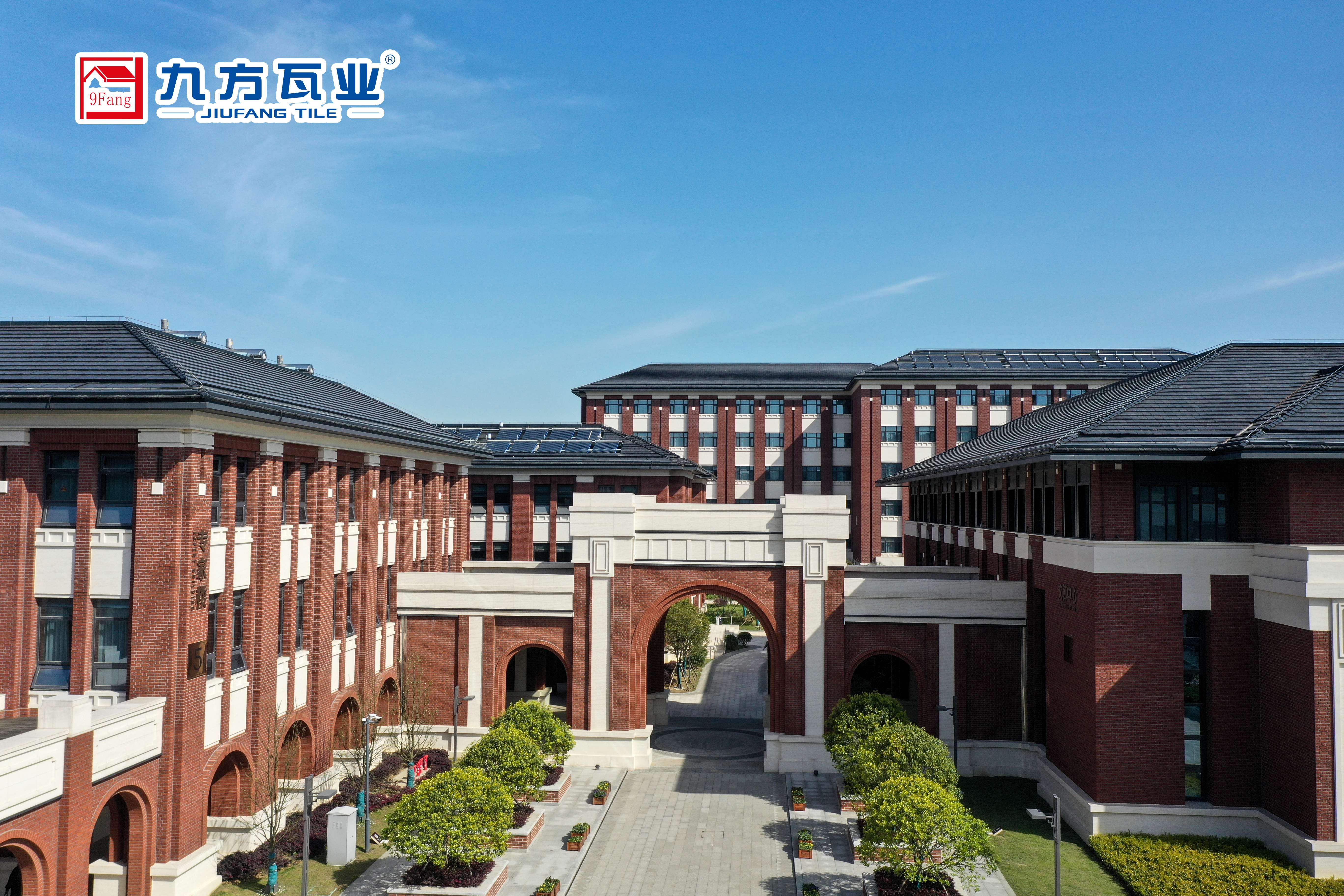 南京溧水黨校
