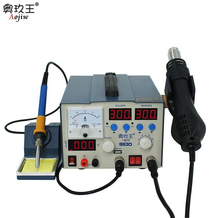 奥玖王863D-2A