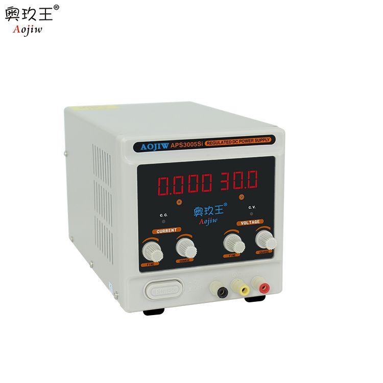奥玖王3005SI