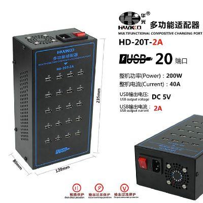 HD-20T-2A