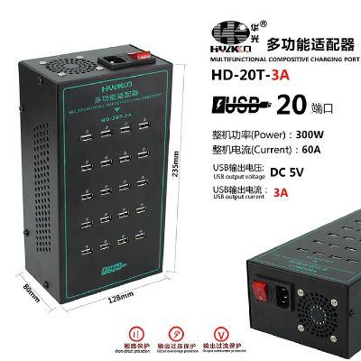 HD-20T-3A