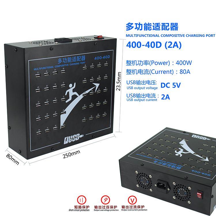 HD-400-40D(2A)