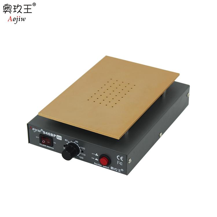 奥玖王946BP