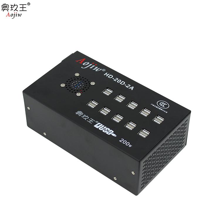 奥玖王适配器20孔-2A-200W