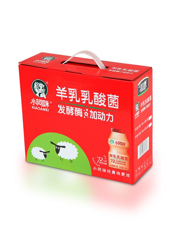 小阿妹-羊乳乳酸菌100ml礼盒