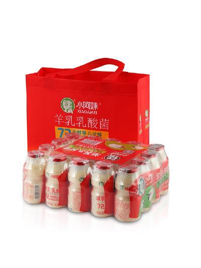小阿妹-羊乳乳酸菌100ml礼袋
