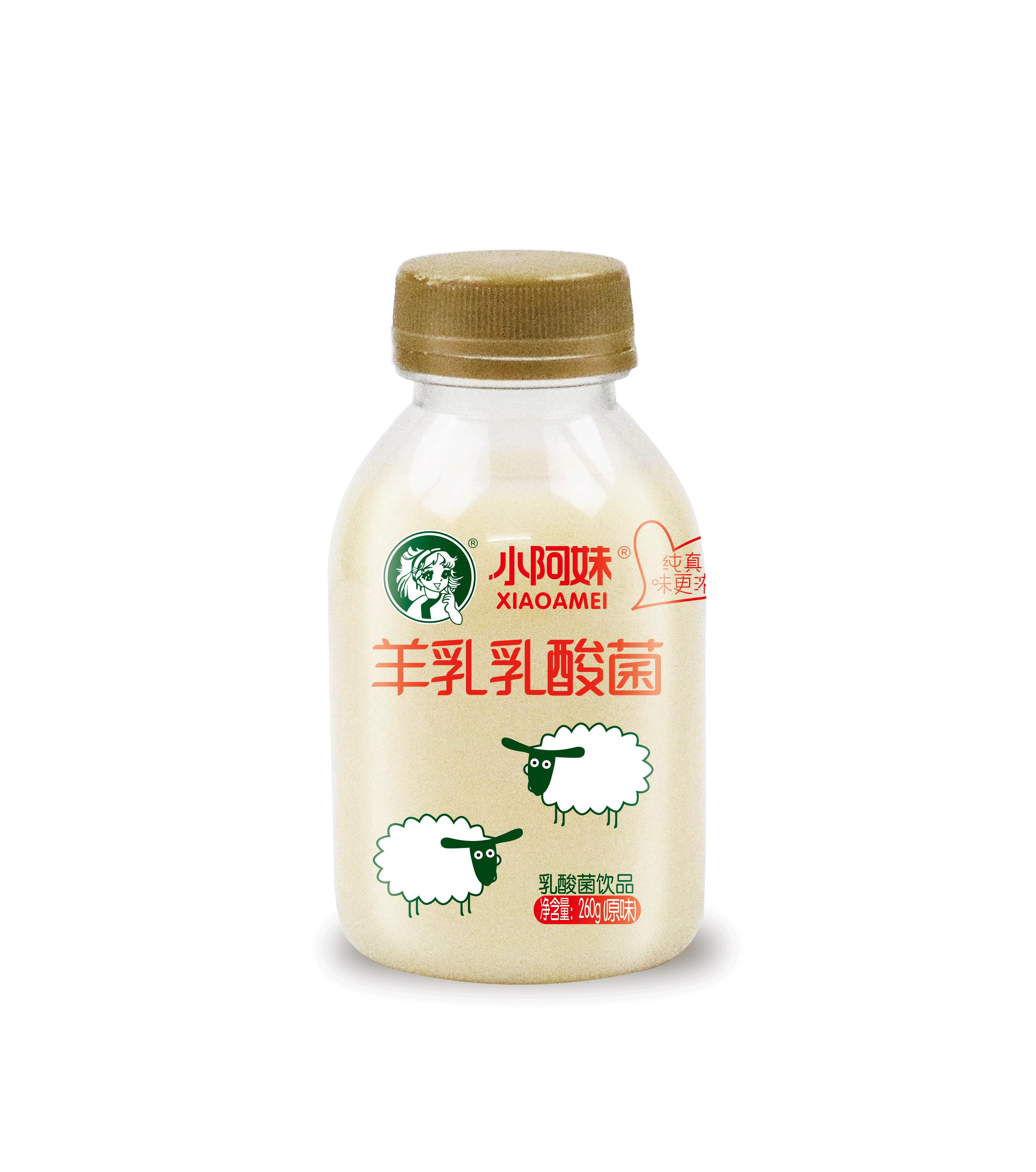 小阿妹-羊乳乳酸菌260ml礼盒
