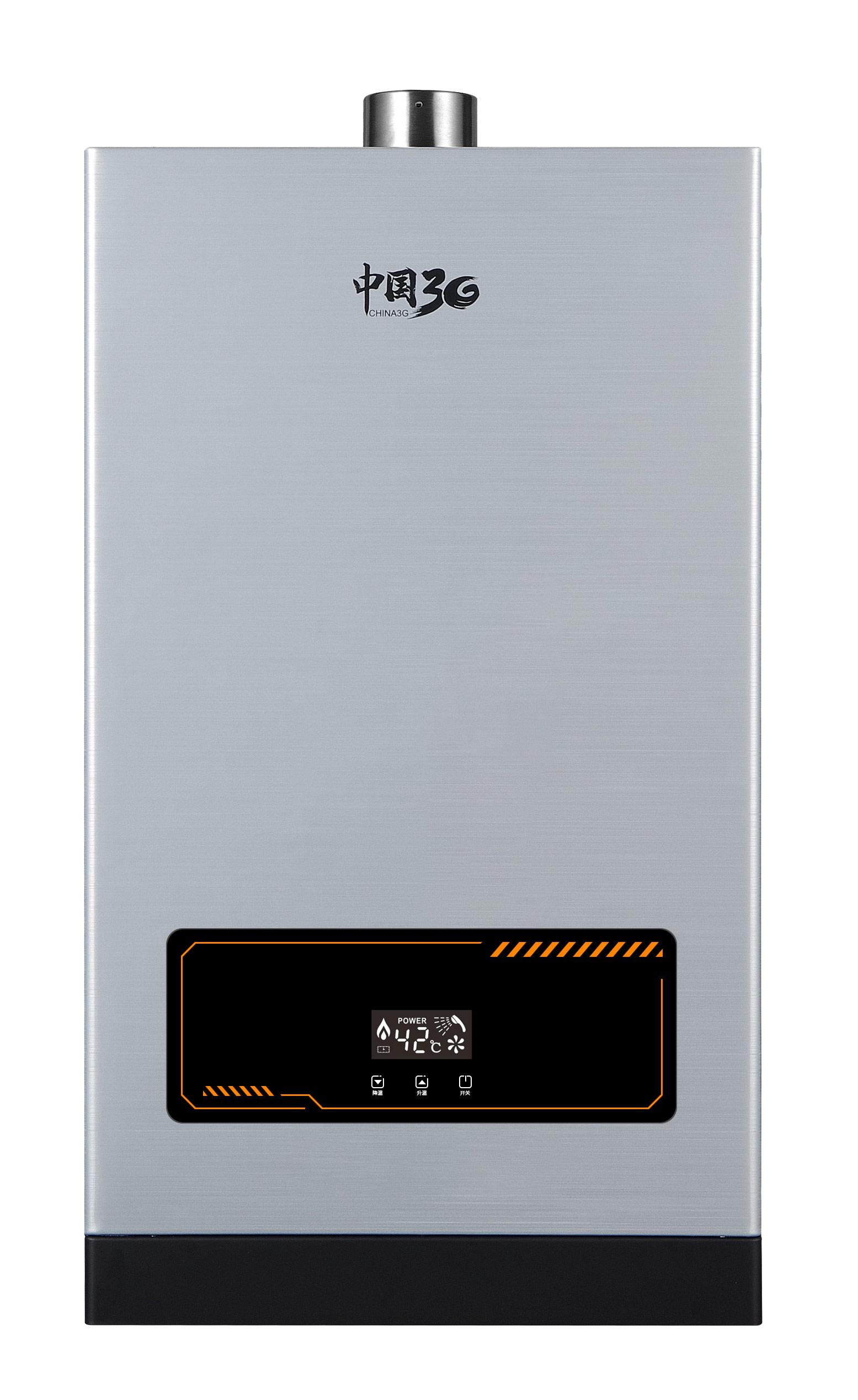K1-C系列-燃气热水器