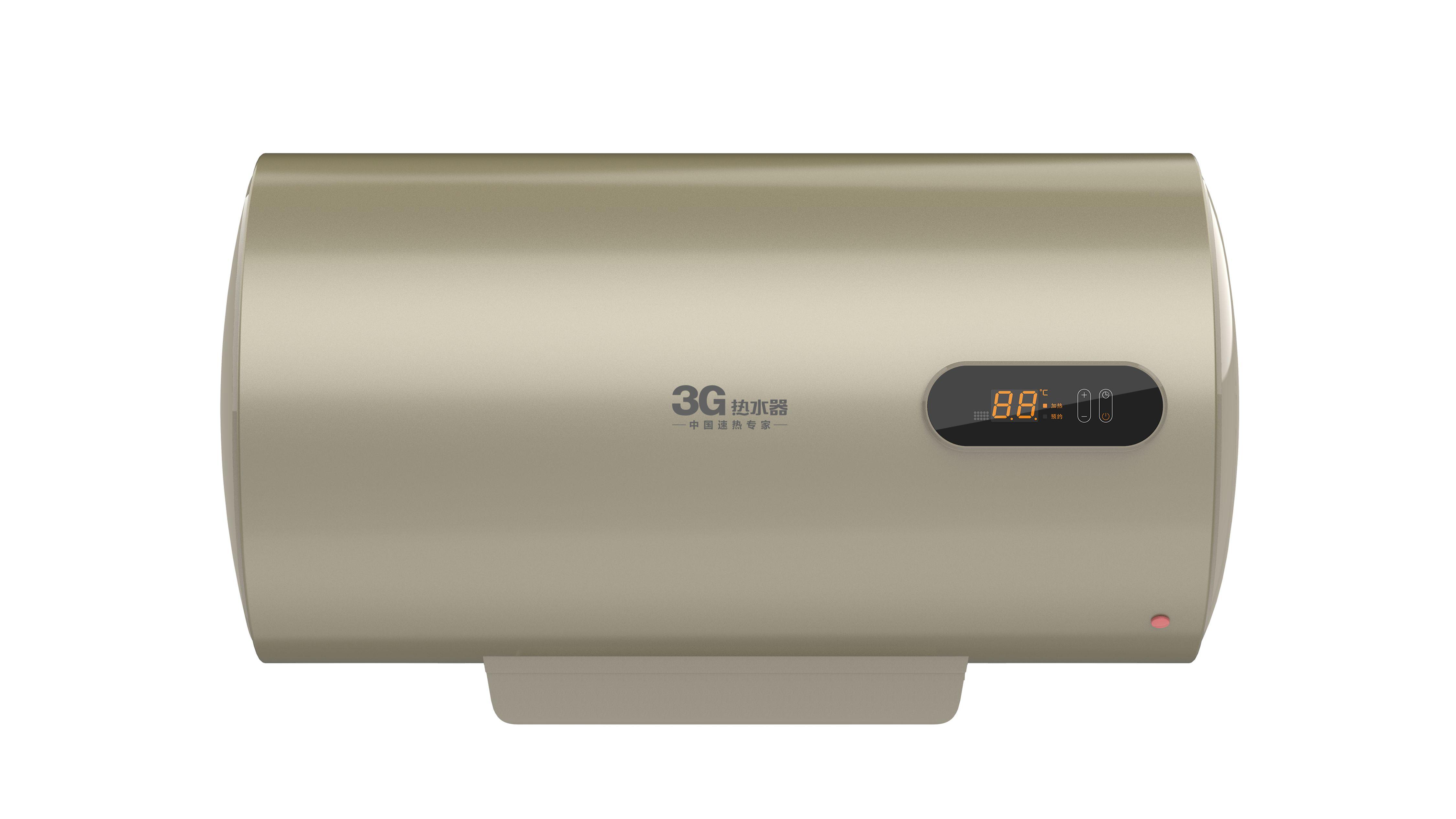 G32-MH(摩卡金)