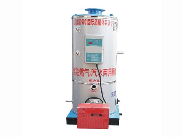 立式全自動燃油(氣)汽水兩用鍋爐