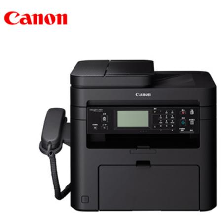 Canon-佳能-MF246dn-黑白激光多功能一体机