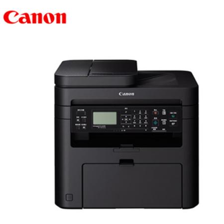 Canon-佳能-MF243d-黑白激光多功能一体机