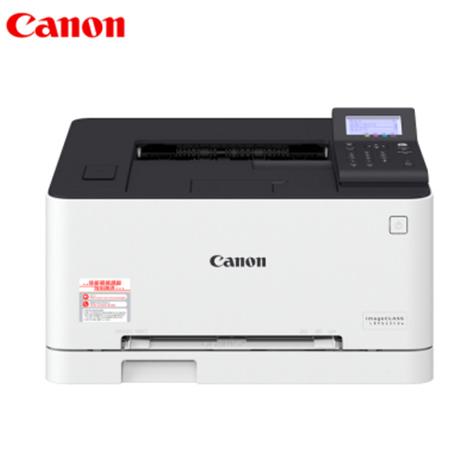 Canon-佳能-LBP613Cdw-A4幅面彩色激光打印机