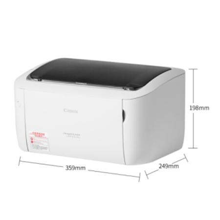 佳能(Canon)-LBP-6018L-黑白激光打印机