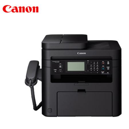Canon-佳能-MF236n-黑白激光多功能一体机