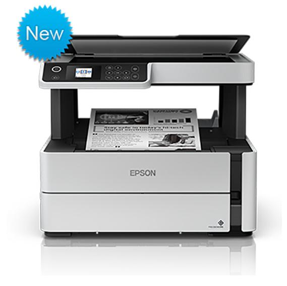 爱普生(EPSON)M2148黑白复合机-多功能打印复印机租赁