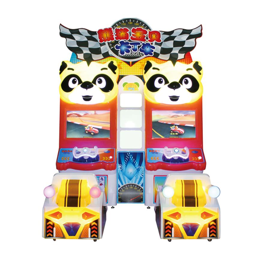 熊猫宝贝卡丁车儿童赛车游戏机