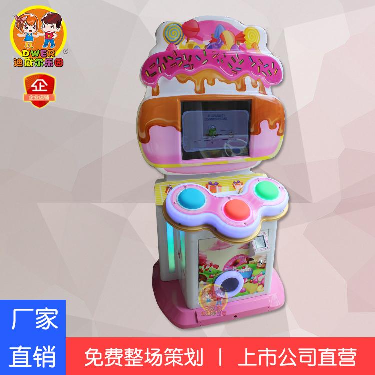 糖果小鼓手音乐益智电玩设备扭蛋游戏机厂家