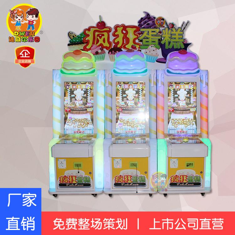疯狂蛋糕室内大型游戏机投币彩票机厂家
