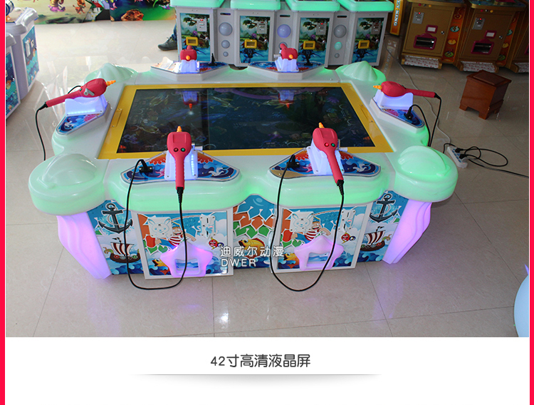 六人钓鱼机儿童甩杆捕鱼机室内投币游戏机