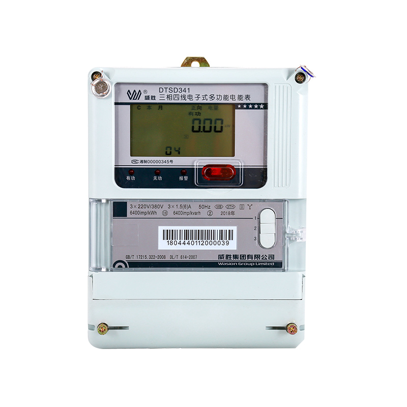 威胜DTSD341-MB3三相四线高精度电能表  0.2s
