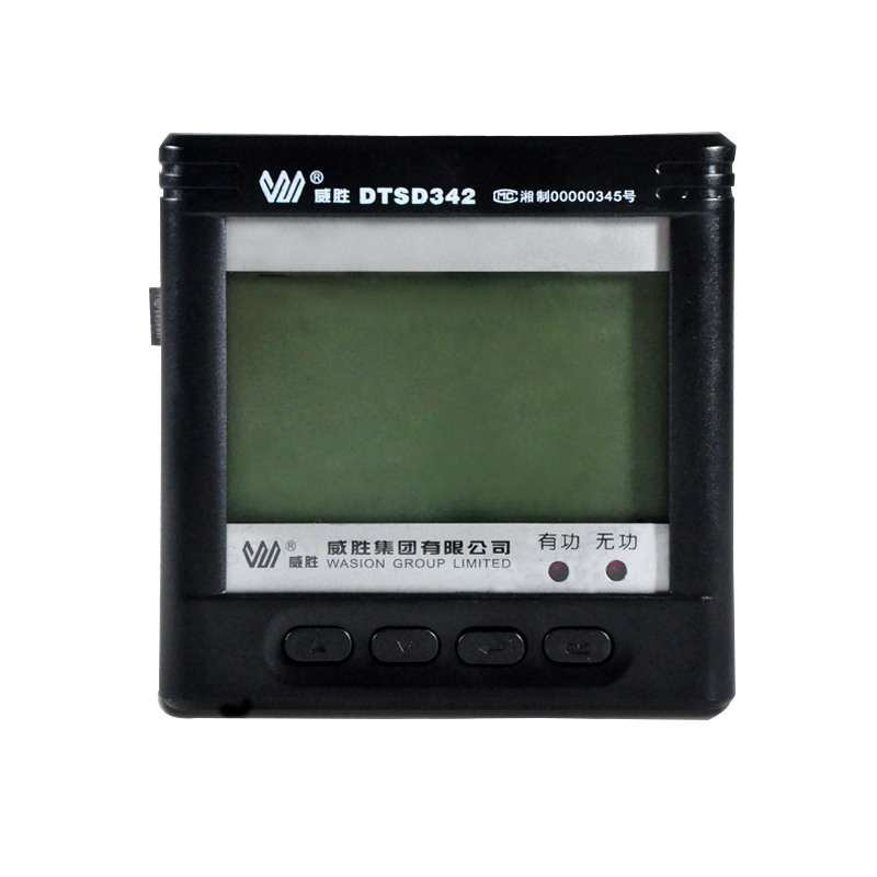 威胜DDS3102-P4单相电力监测仪导轨式电表220V复费率485电表
