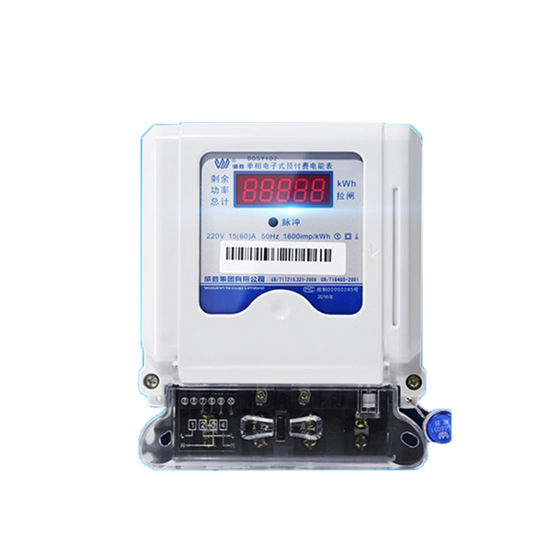 长沙威胜DDSY102-K3单相预付费家用电能表1级
