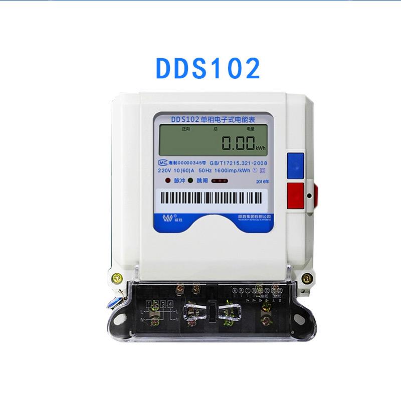湖南威胜DDS102单回路校园电能表