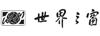 合作商家logo3