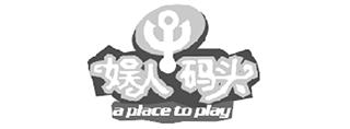 合作商家logo20