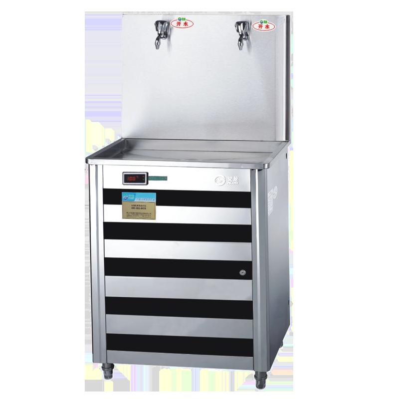 艾龍節能溫開水飲水機—JN-2HG