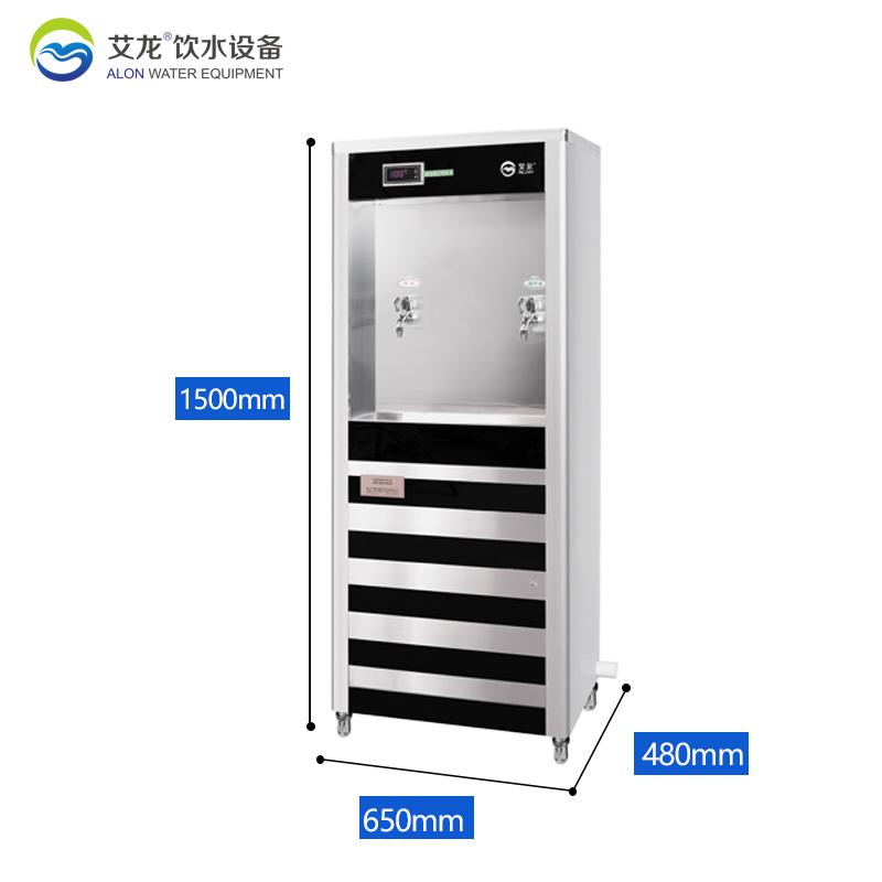 艾龍反滲透RO溫熱飲水機—JN-RO4200