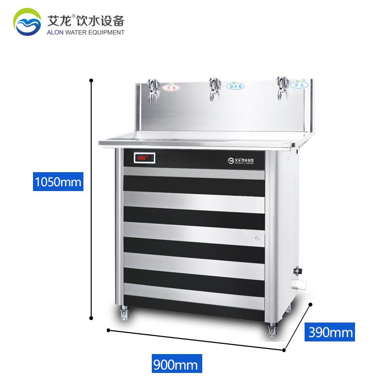 艾龍冰熱型節能飲水機-JN-3B