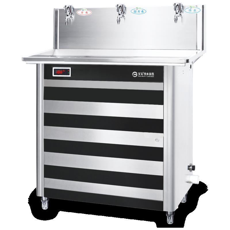 艾龙冰热型节能饮水机-JN-3B