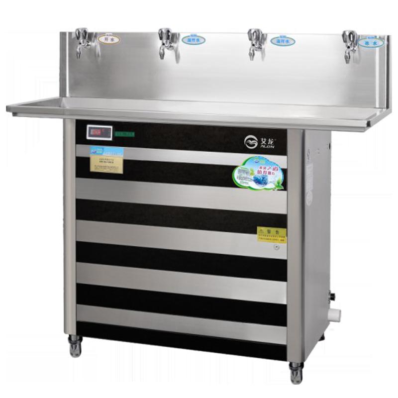 艾龙节能冰热型饮水机—JN-4B