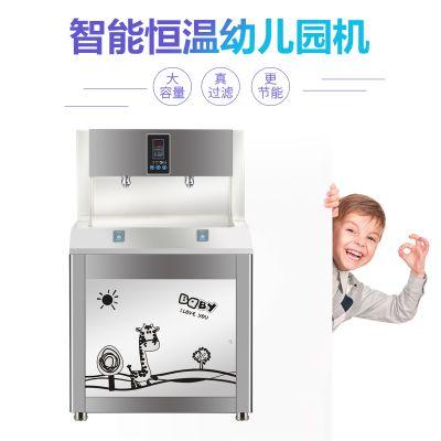 幼兒園智能飲水機—JN-2YEH