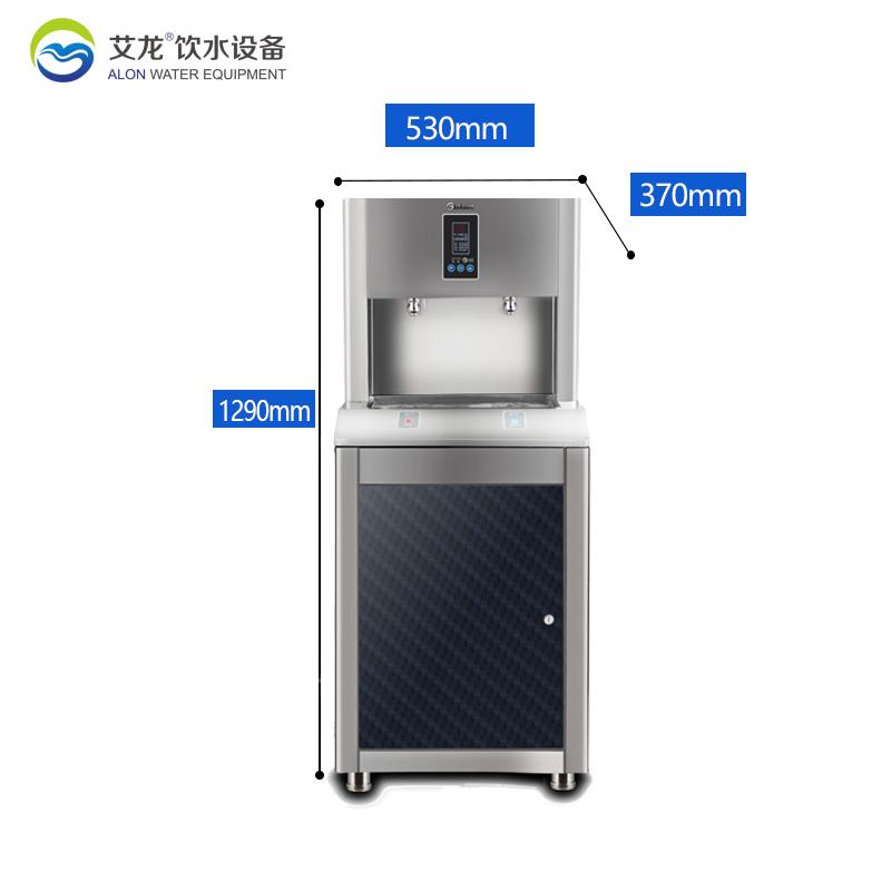 艾龍節能溫開水飲水機JN-2EH