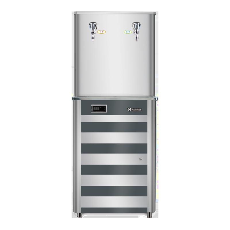 艾龙温开水節能飲水機—JN-2G