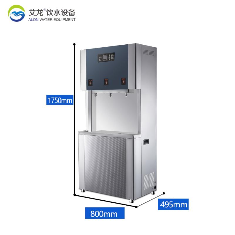 艾龙柜式触控節能飲水機—JN-3EH-X